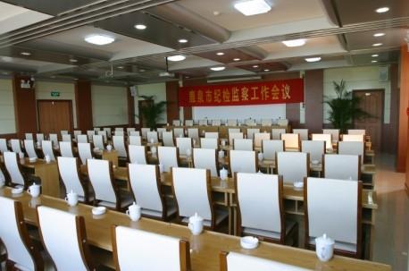 中山湖宾馆会议室